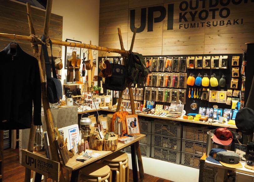 UPI 京都
