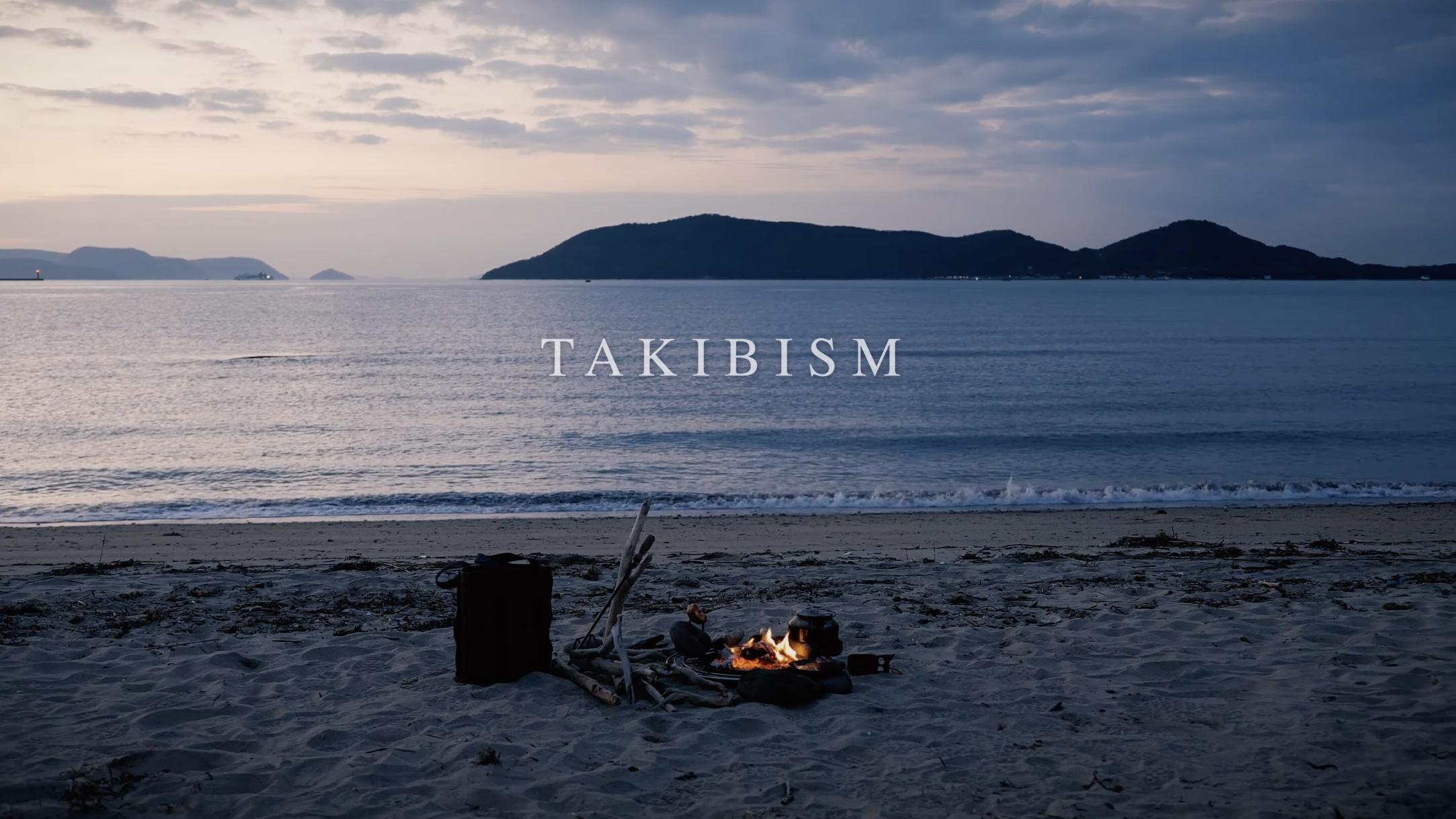 ブランドムービー:TAKIBISM タキビズム